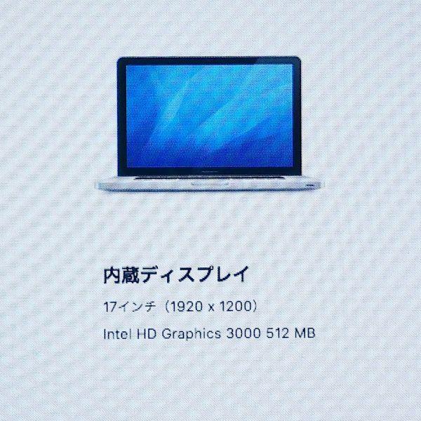 美品★ MacBook Pro 17 Core i7-4コア 新品SSD:250GB メモリ:8GB フルHD 充放電:295回 Office2016_画像9