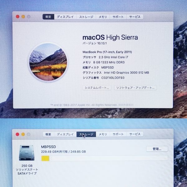 美品★ MacBook Pro 17 Core i7-4コア 新品SSD:250GB メモリ:8GB フルHD 充放電:295回 Office2016_画像8