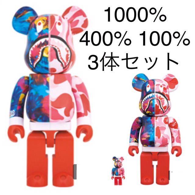 PINK【3体セット】BE@RBRICK BAPE(R) × M / mika ninagawa SHARK 1000% 400% 100% 蜷川実花 a bathing ape ベアブリック Beabrick