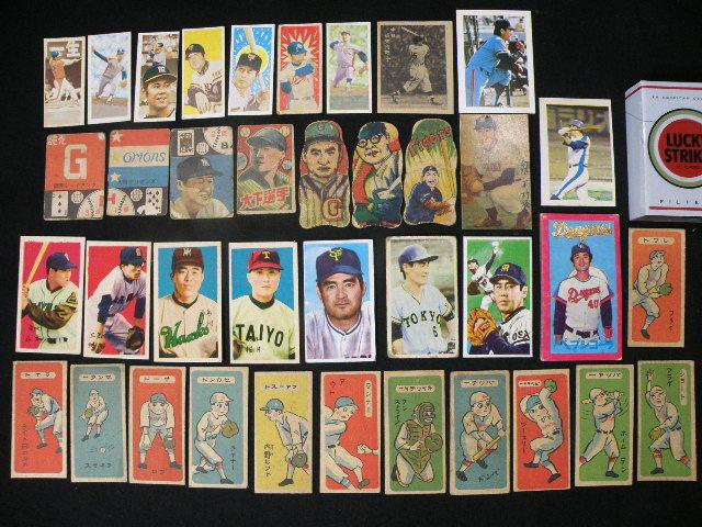38 古い 野球 カード 色々 38枚 まとめて / 面子 長嶋茂雄 王貞治