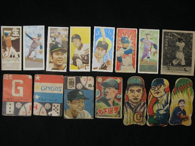 38 古い 野球 カード 色々 38枚 まとめて / 面子 長嶋茂雄 王貞治 _画像2