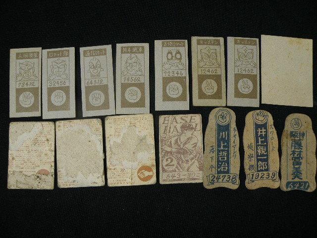 38 古い 野球 カード 色々 38枚 まとめて / 面子 長嶋茂雄 王貞治 _画像3