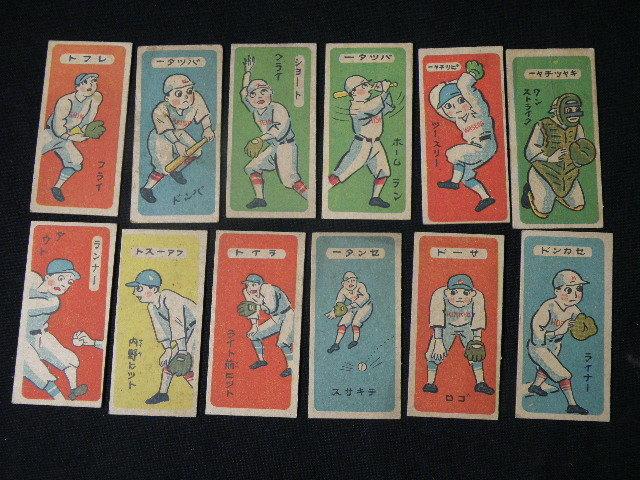 38 古い 野球 カード 色々 38枚 まとめて / 面子 長嶋茂雄 王貞治 _画像4
