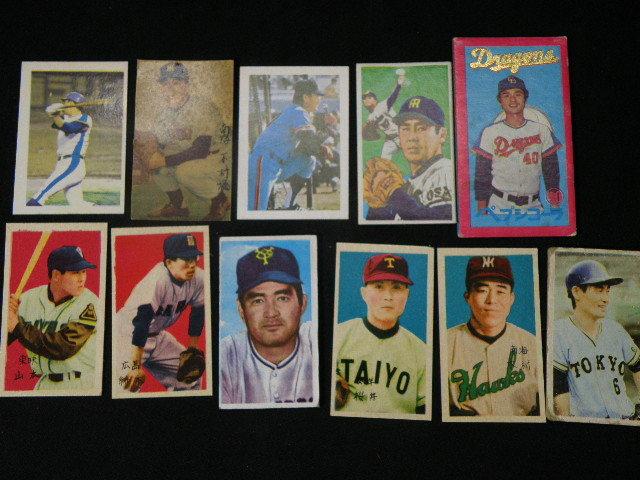 38 古い 野球 カード 色々 38枚 まとめて / 面子 長嶋茂雄 王貞治 _画像6