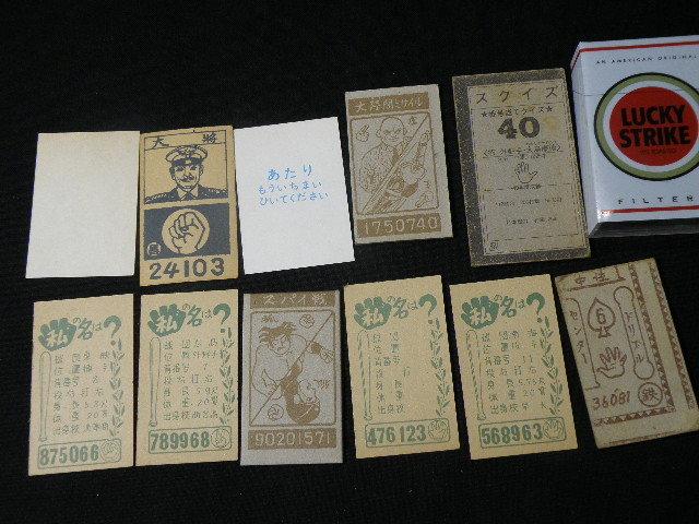 38 古い 野球 カード 色々 38枚 まとめて / 面子 長嶋茂雄 王貞治 _画像7