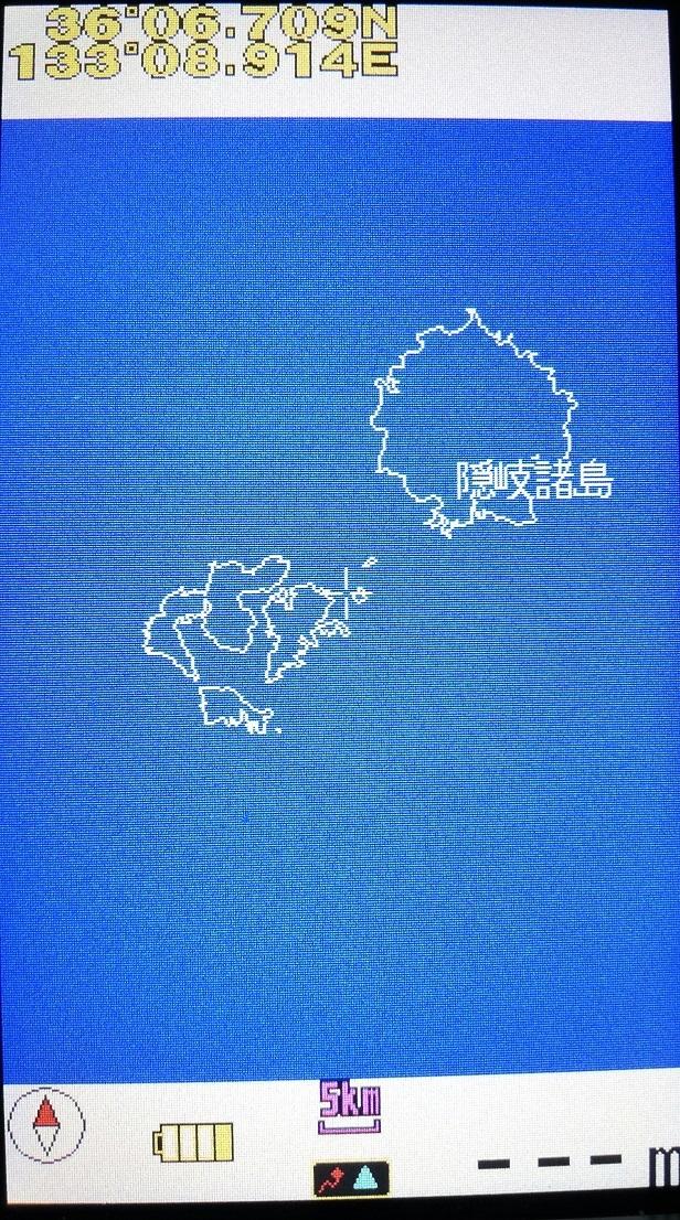 ホンデックス PS-511CN_画像5