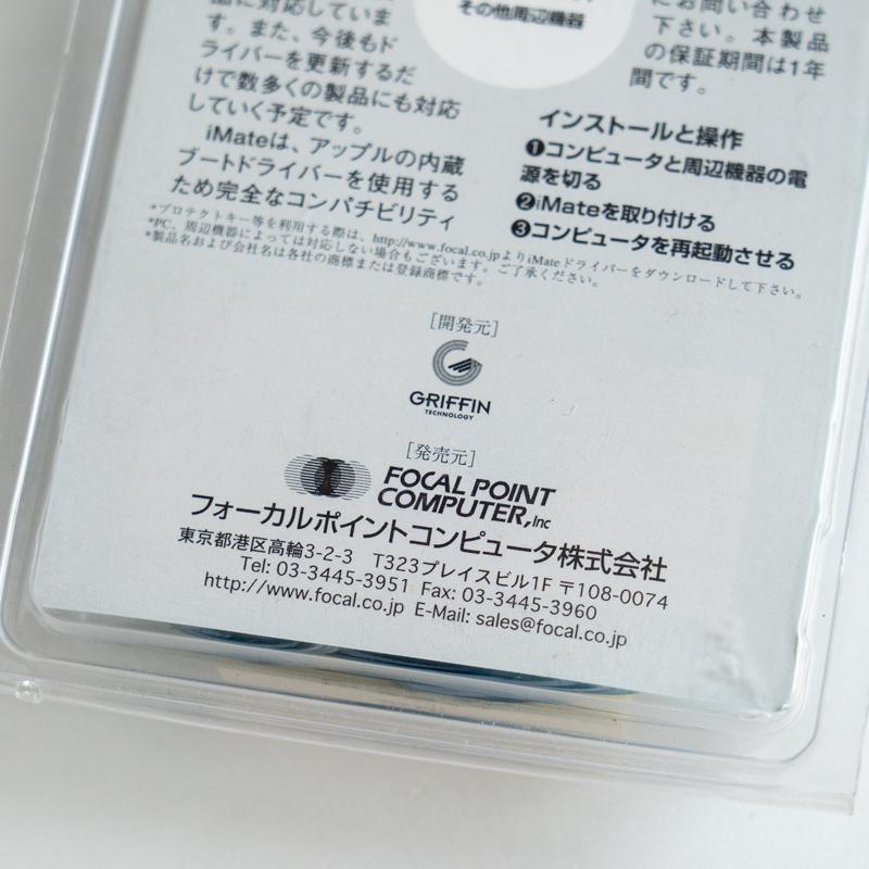 iMate ADB USB アダプター _画像3