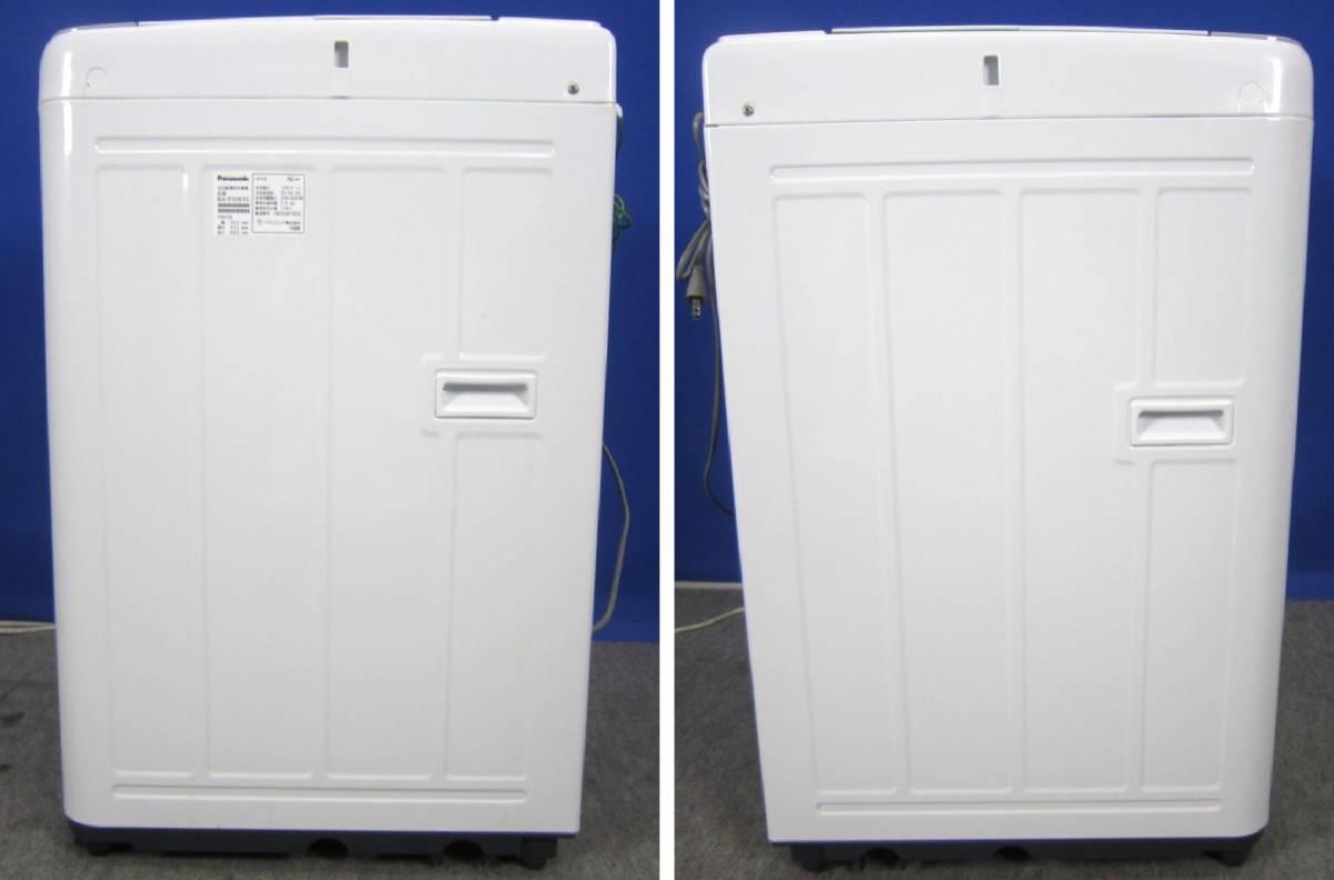 送料無料!美品 パナソニック 5.0kg全自動洗濯機 NA-F50B10 2016年製 ビッグウェーブ洗浄 送風乾燥 槽カビ予防 槽洗浄_画像6