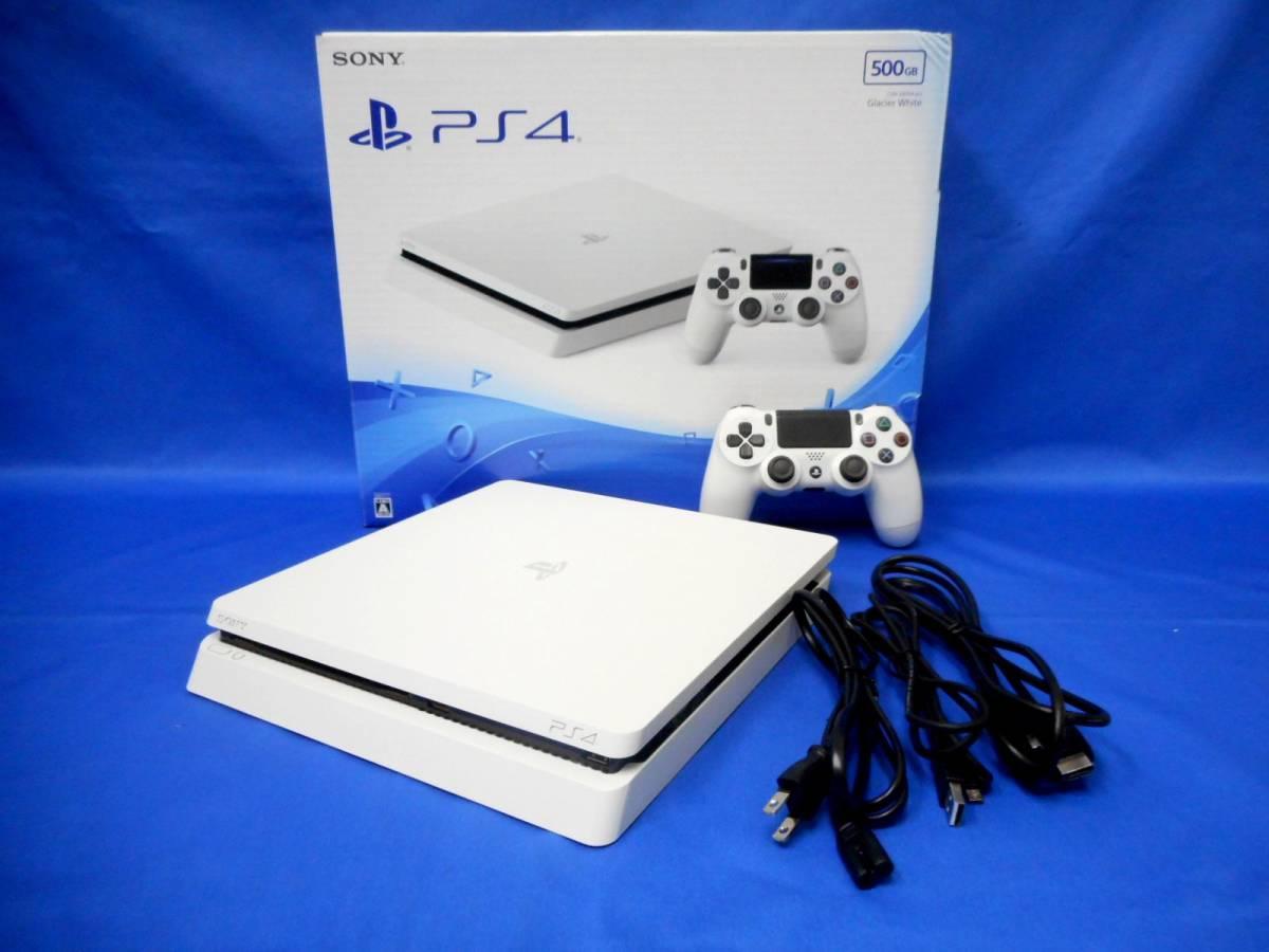 1円~超美品!SONY ソニー PS4 CUH-2000A B02 グレイシャーホワイト 500GB 元箱 プレステーション4 プレステ4 数量限定品メーカー生産終了