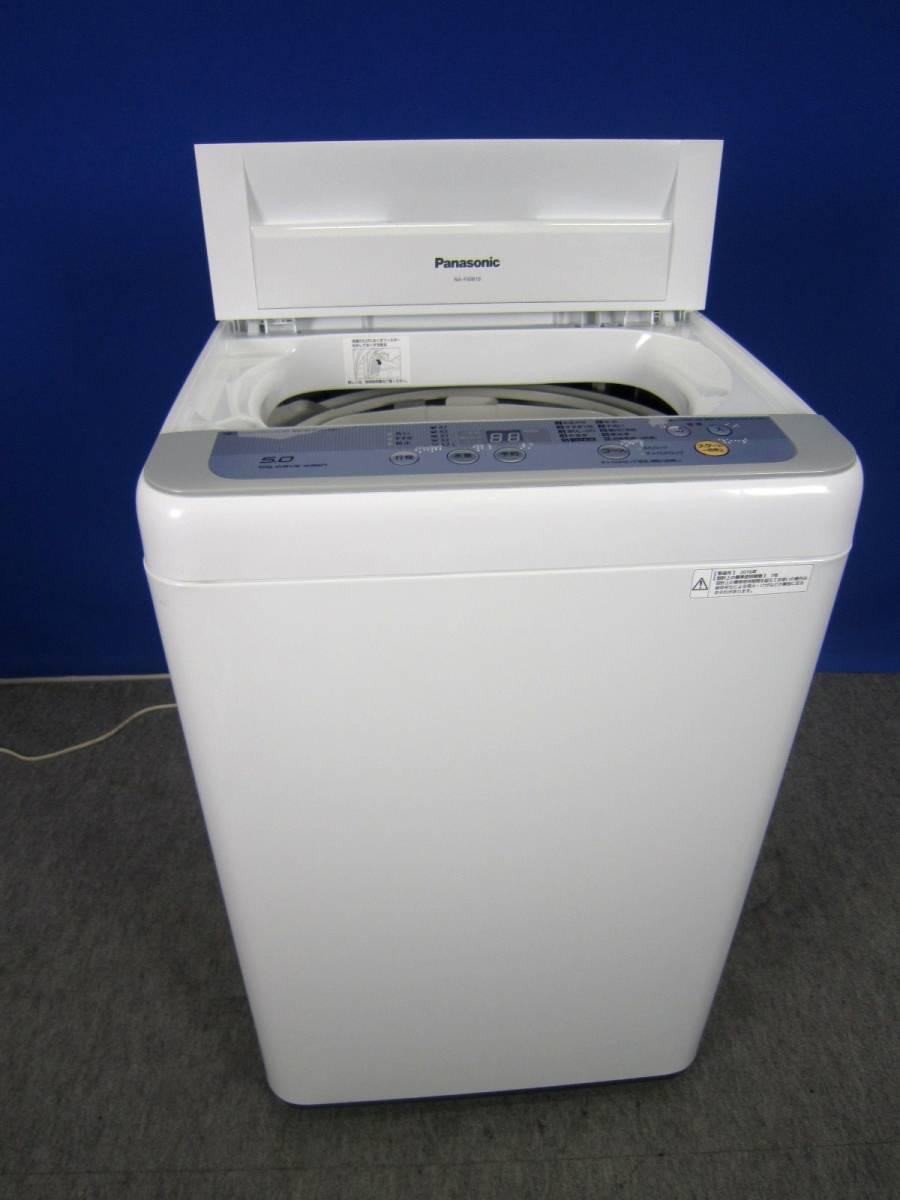 送料無料!美品 パナソニック 5.0kg全自動洗濯機 NA-F50B10 2016年製 ビッグウェーブ洗浄 送風乾燥 槽カビ予防 槽洗浄_画像2