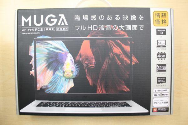 ドン・キホーテPC MUGA ストイックPC2  4GBメモリ 14インチ 軽量パソコン1.2kg箱付