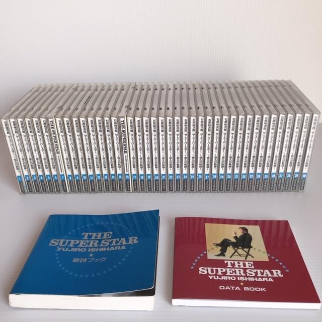 CD 石原裕次郎 THE SUPER STAR 40枚 歌詞ブック DATAブック ケースなし 全591曲入り 中古品