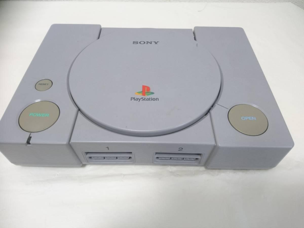 初代 PlayStation プレイステーション PS1 プレステ1 SCPH-5500 本体 SONY/ソニー 箱付き Y2019052206_画像2