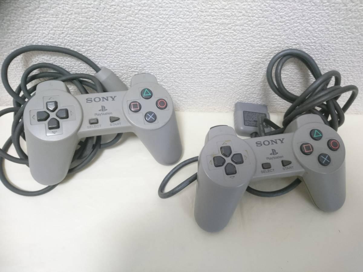 初代 PlayStation プレイステーション PS1 プレステ1 SCPH-5500 本体 SONY/ソニー 箱付き Y2019052206_画像5