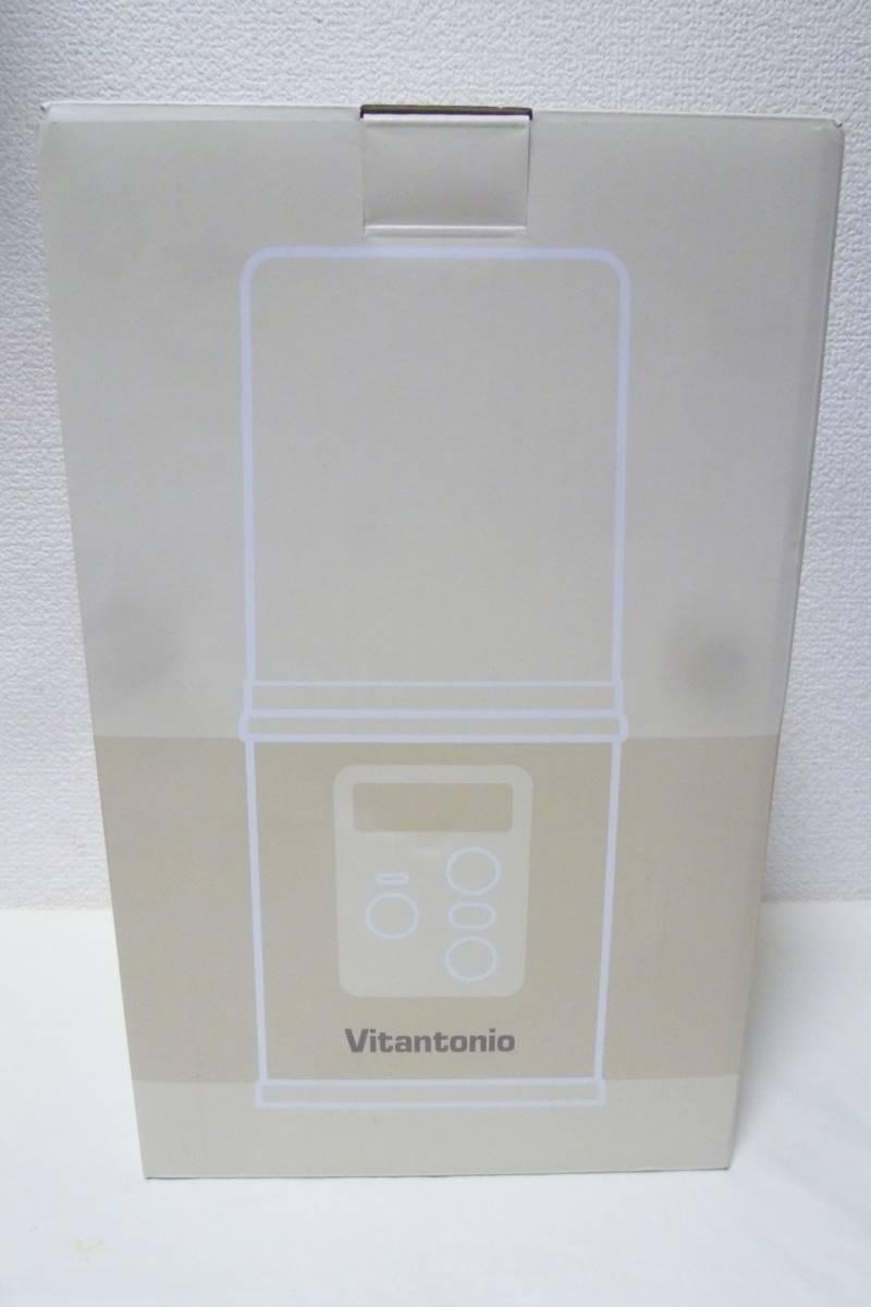 新品未使用 ビタントニオ Vitantonio ヨーグルトメーカー VYG-11