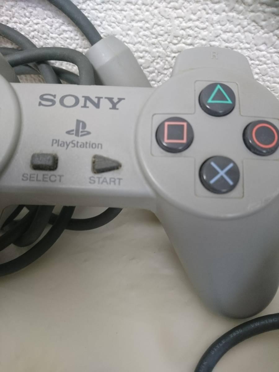 初代 PlayStation プレイステーション PS1 プレステ1 SCPH-5500 本体 SONY/ソニー 箱付き Y2019052206_画像7