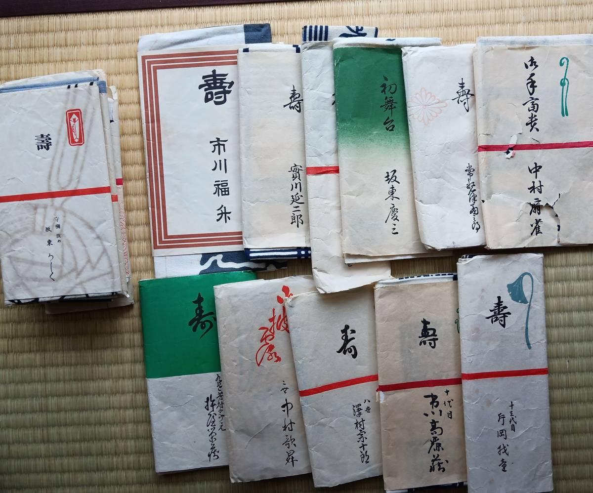 日本手ぬぐいセット
