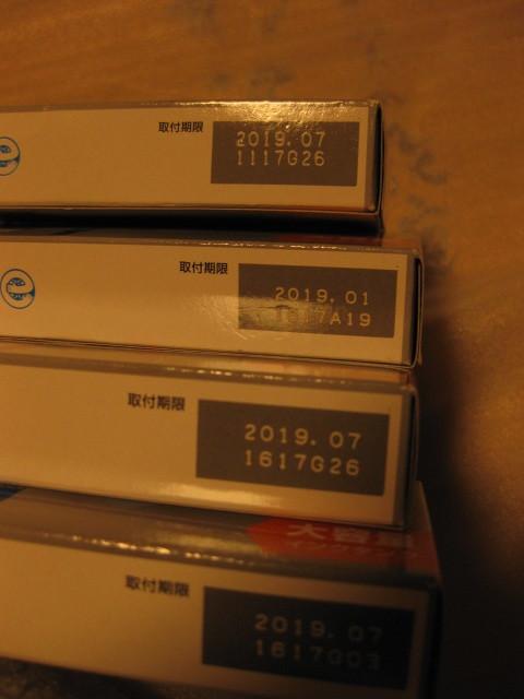 キャノンインクカートリッジ 純正品 371XL 4色 /370XL ブラック 5色セット_画像2