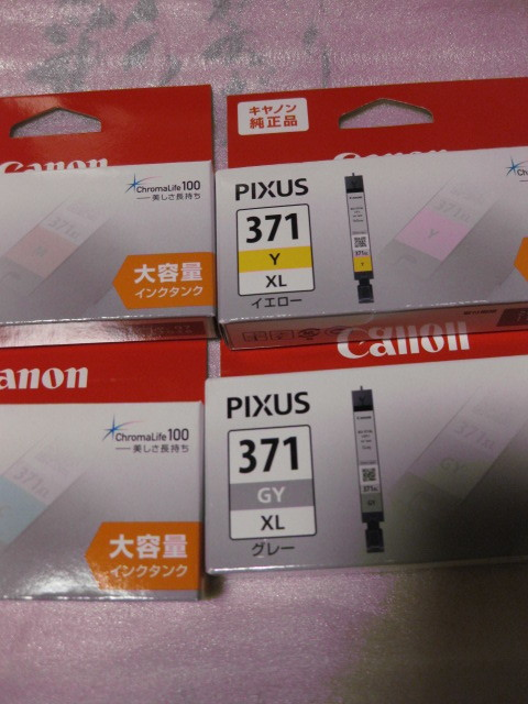 キャノンインクカートリッジ 純正品 371XL 4色 /370XL ブラック 5色セット_画像3