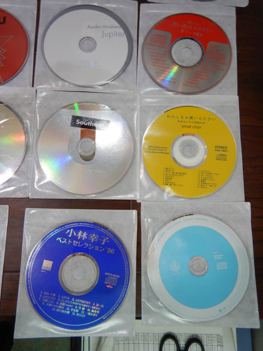 b429 CD 邦楽 洋楽 J-POP 新堂敦士/小林幸子/BOA/JINDOU/BLUE NOTE/BON JOVI/HOLLY COLE 他 まとめて100枚セット_画像7