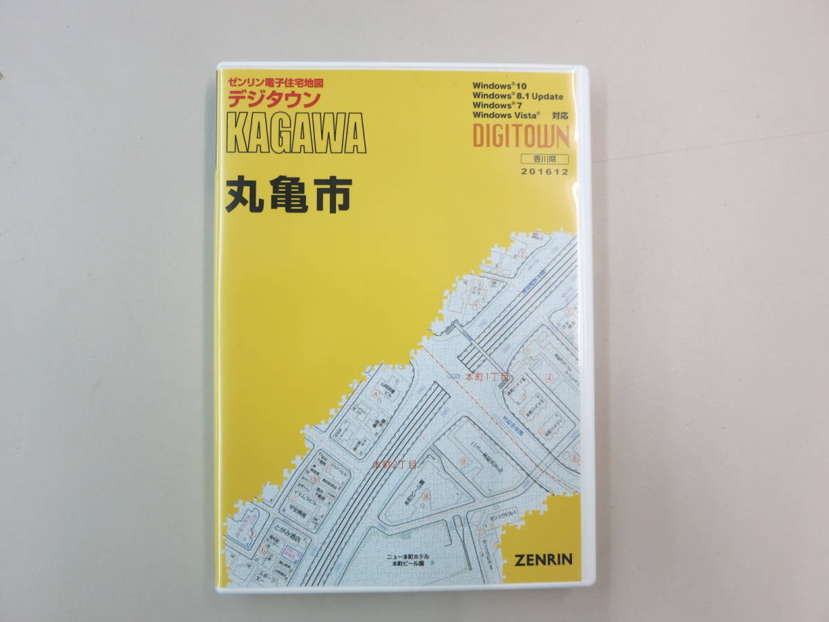電子住宅地図デジタウン デジタウン 丸亀市 201612 DVD