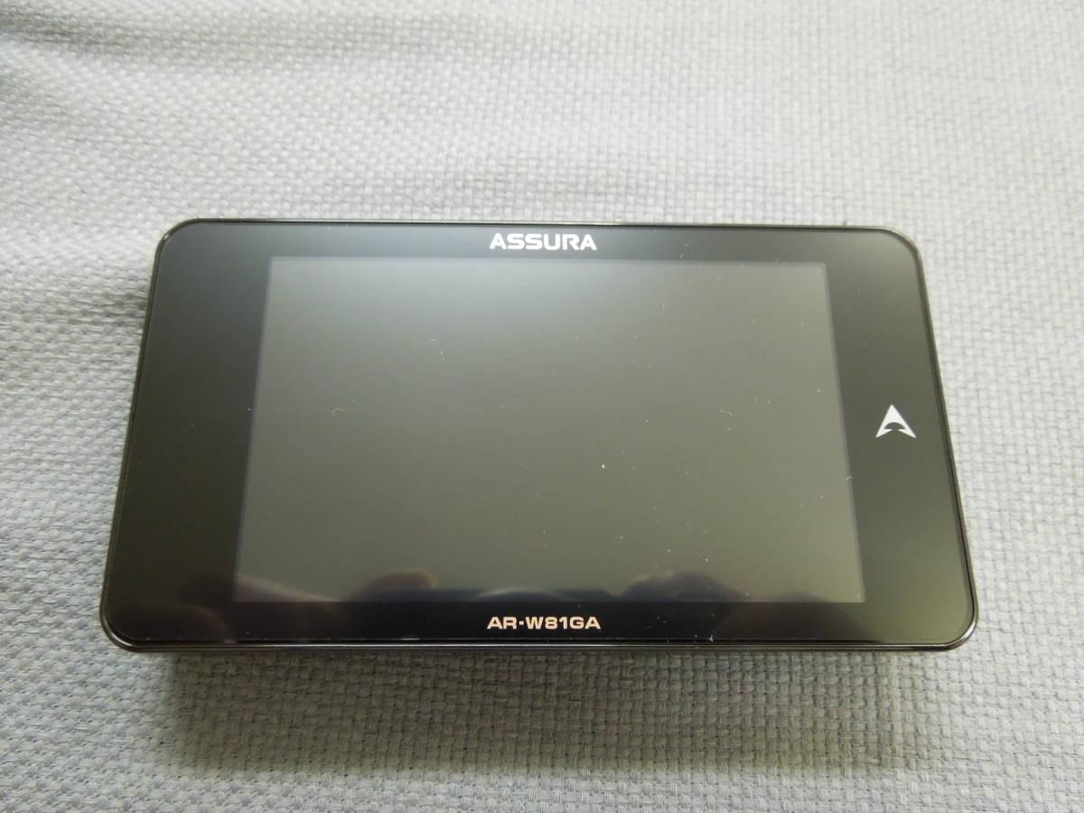 ☆ ASSURA AR-W81GA アシュラ レーダー探知機 ☆_画像3