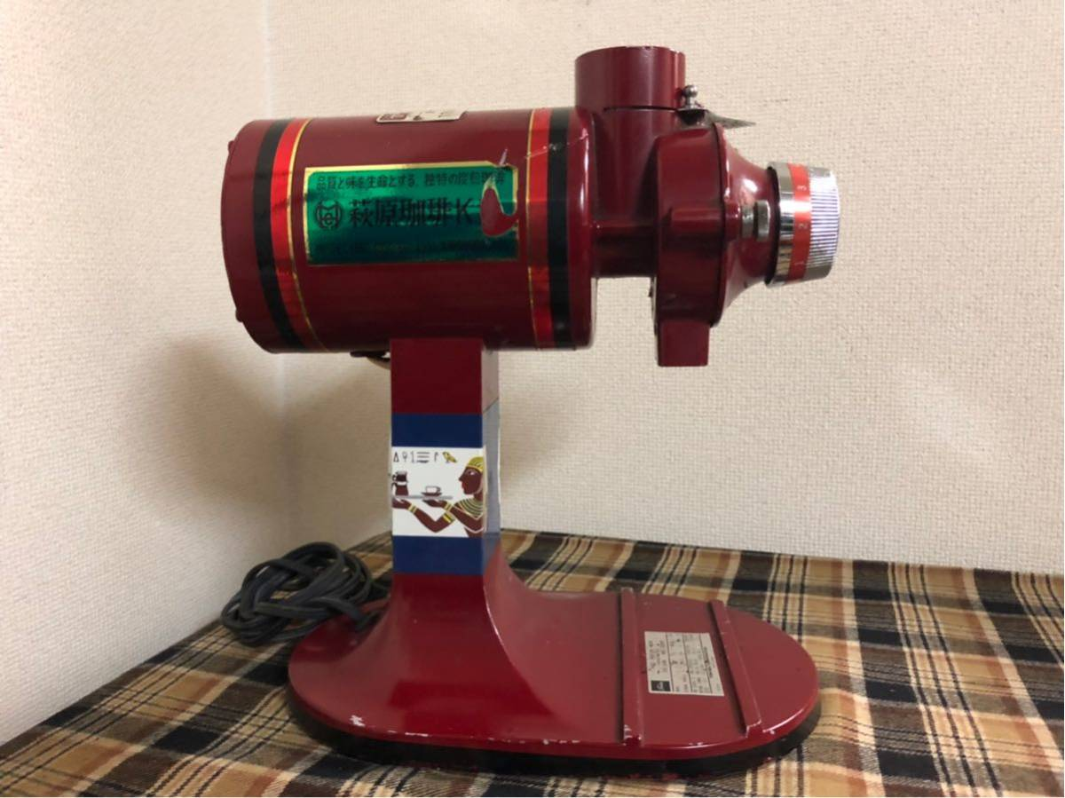 FUJI ROYAL R-440 コーヒーミル 動作品_画像6