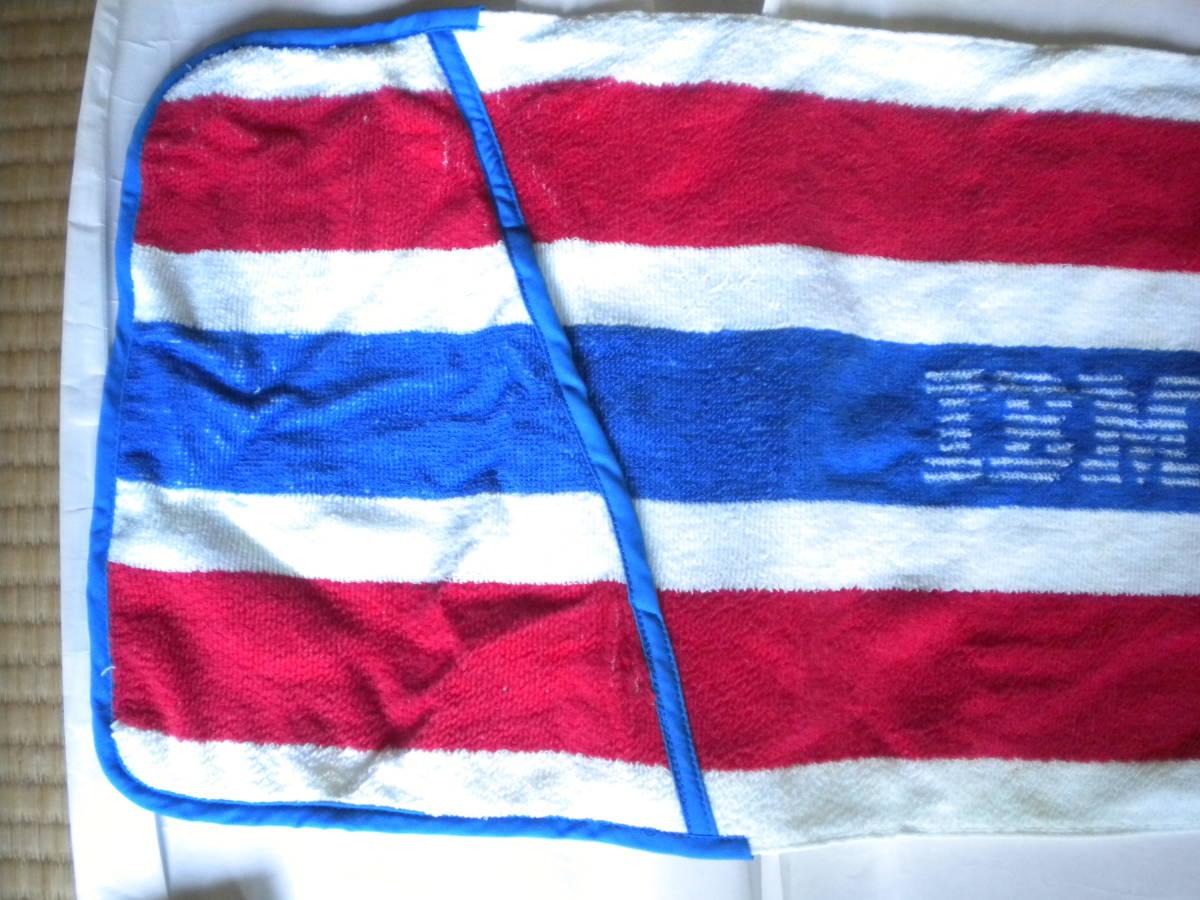 激レア IBM 新宿OAセンター ポケット付きスポーツタオル 縦 295mm X 横 1165mm 30年程前のもの 非売品_画像2