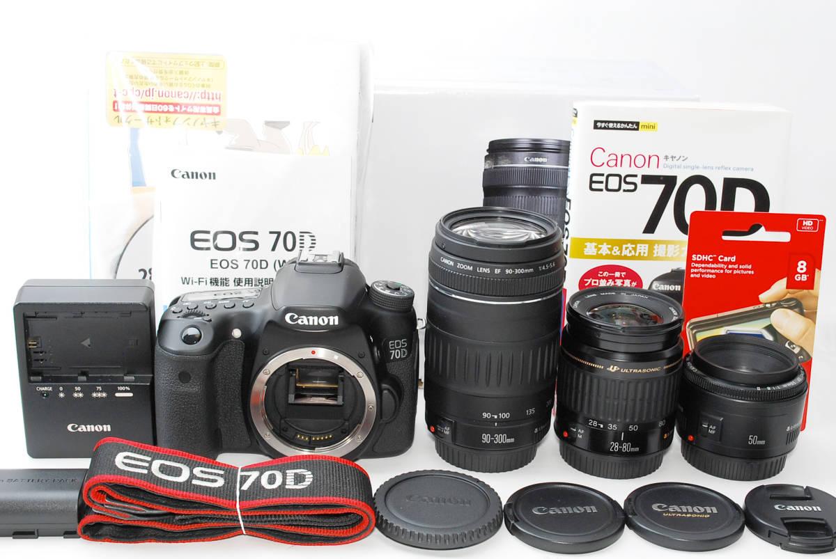 E0022★キャノン Canon EOS 70D 標準&望遠&単焦点 トリプルレンズセット