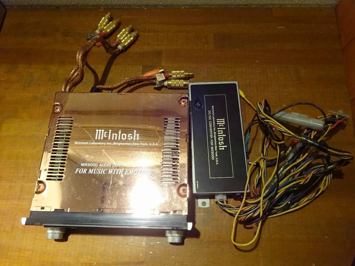 McIntosh マッキントッシュ MX5000 アンプレスCDプレイヤー_画像6