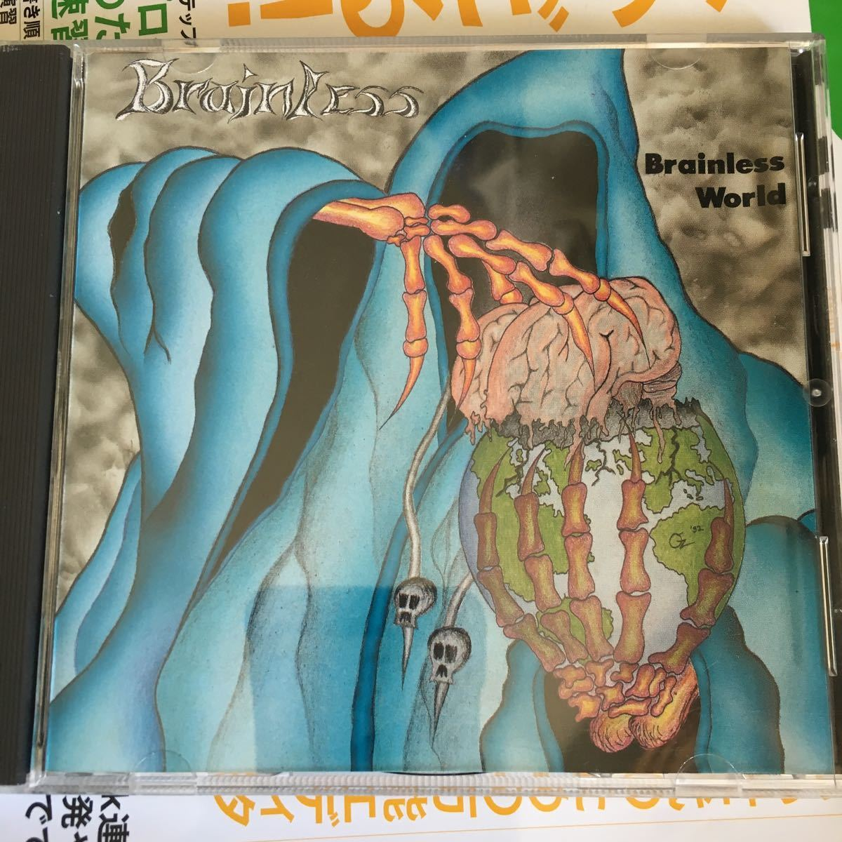 Brainless - Brainless World ('92) スラッシュ オリジナル FACE-MUSIC 激レア