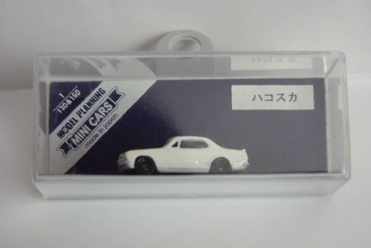【津川洋行】Nストラクチャー用車両 スカイライン(ハコスカ)GT-R(未開封)_画像1