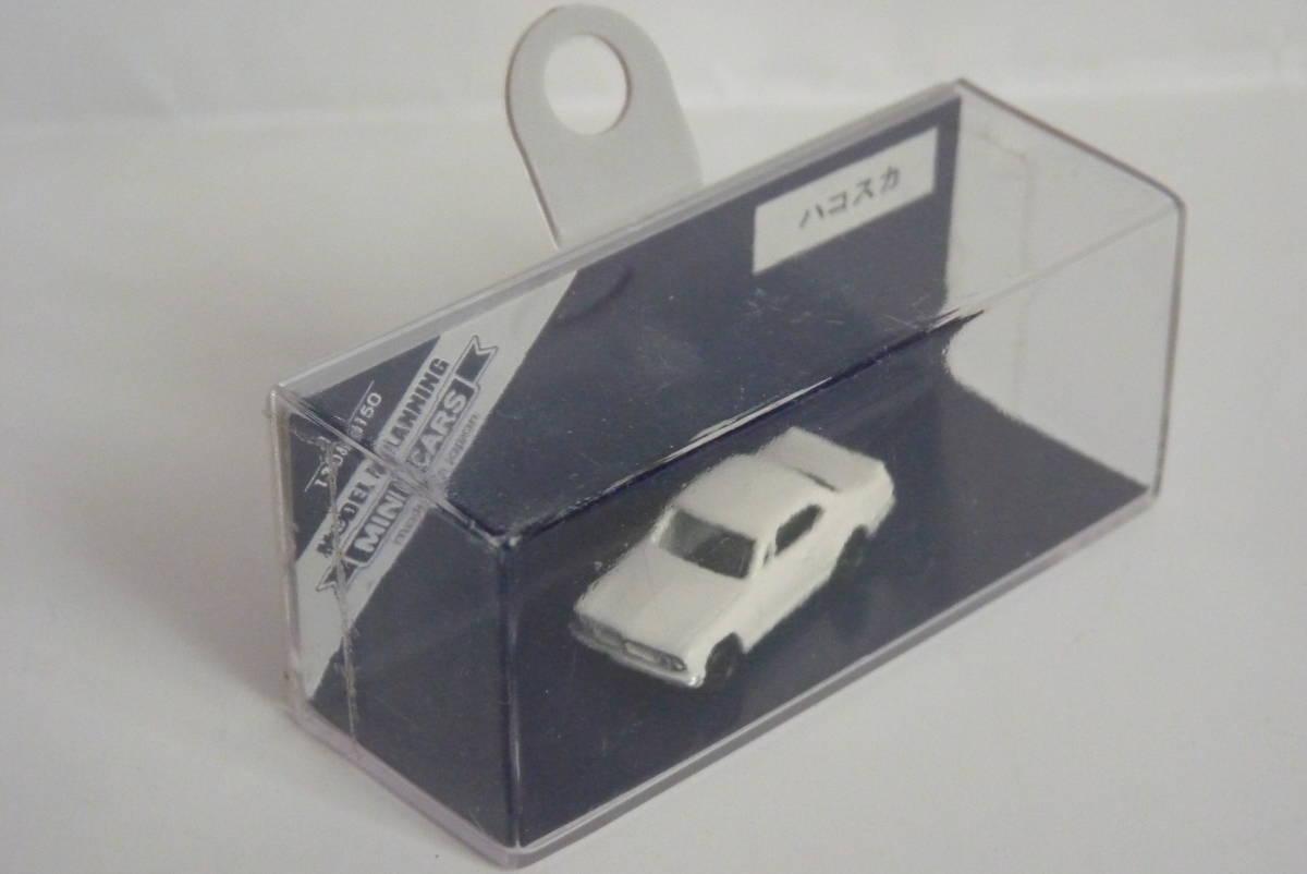 【津川洋行】Nストラクチャー用車両 スカイライン(ハコスカ)GT-R(未開封)_画像2