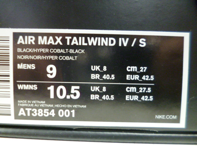 ◆◆Supreme×Nike AIR MAX TAILWIND 4/S 新品 27cm SNKRS当選!!◆◆_画像2