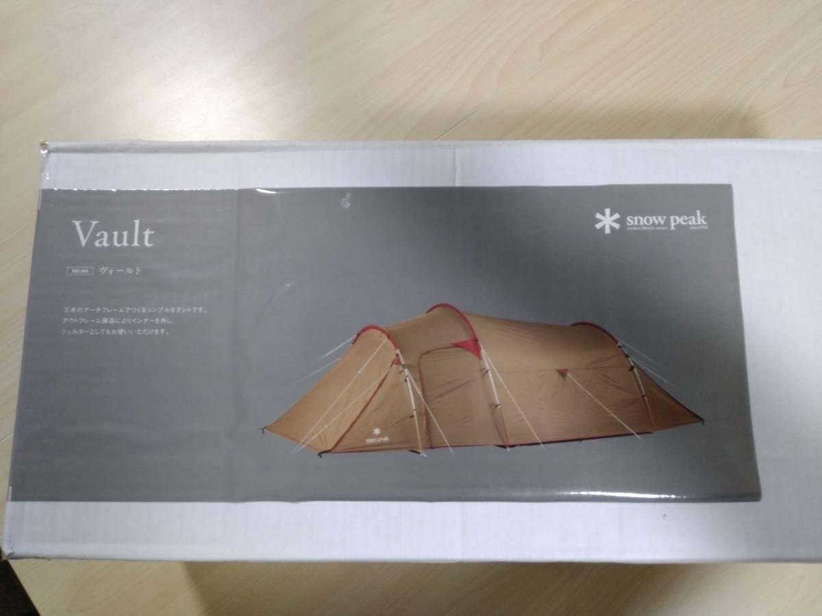 snow peak Vault スノーピーク ヴォールト 新品 内箱未開封_画像2