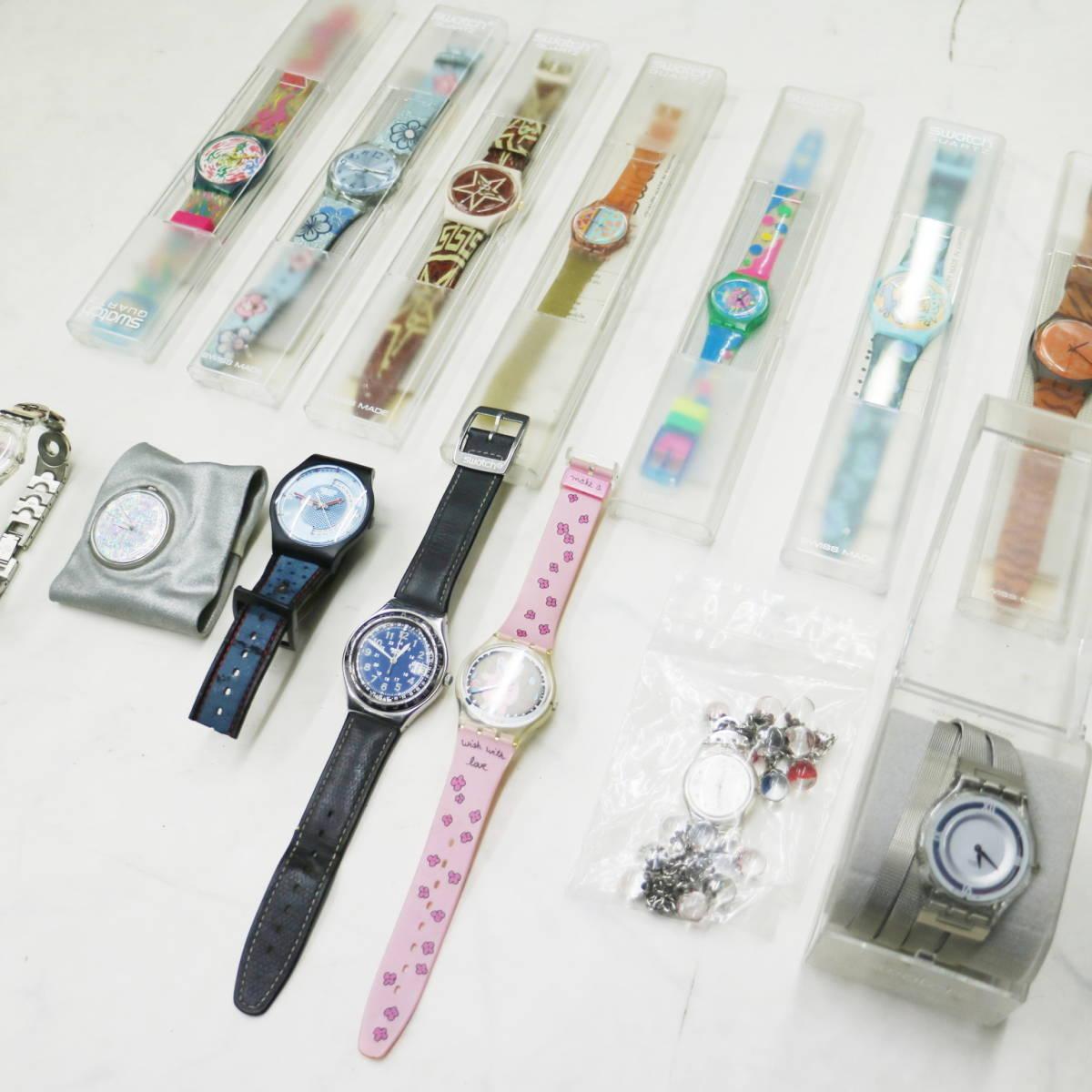 swatch スウォッチ 大量【14個】まとめ売り★ ジャンク 可動 電池切れ まとめて! 業者 フリマ 福袋 腕時計 ウォッチ w55g804