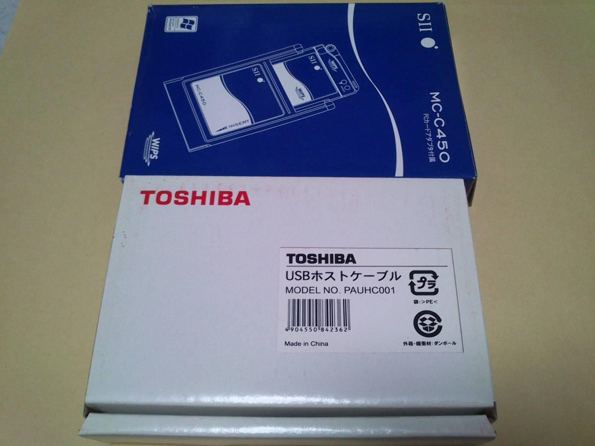 TOSHIBA PocketPC GENIO e830 PAPDA009 Windows Mobile 2003 東芝 PDA 中古 動作品_画像10