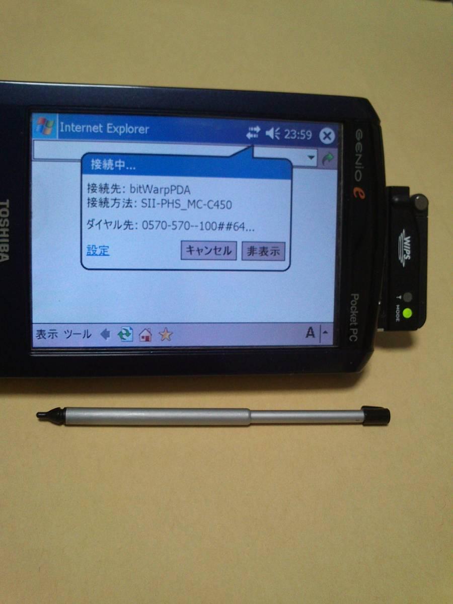 TOSHIBA PocketPC GENIO e830 PAPDA009 Windows Mobile 2003 東芝 PDA 中古 動作品_画像2