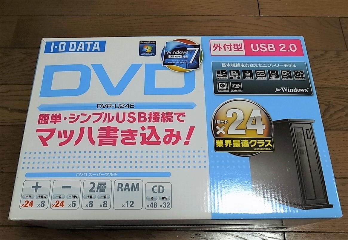 【美品】DVDドライブ 24倍速書込み対応 DVR-U24E アイオーデータ製_画像7