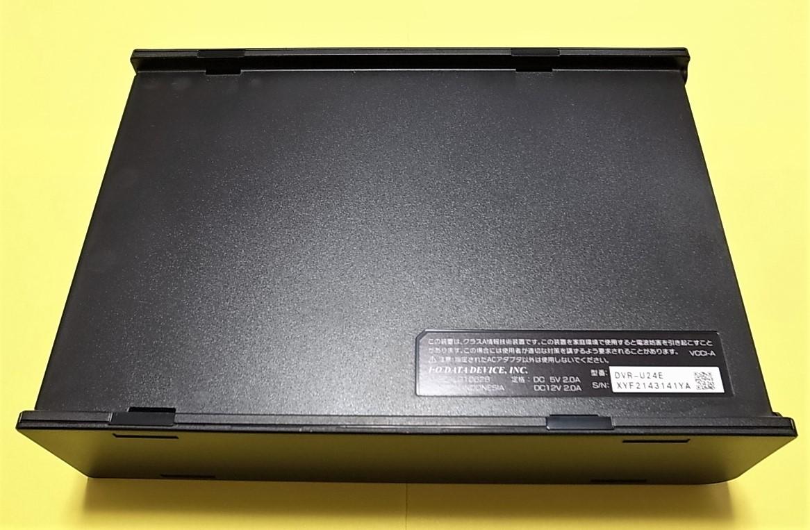 【美品】DVDドライブ 24倍速書込み対応 DVR-U24E アイオーデータ製_画像2