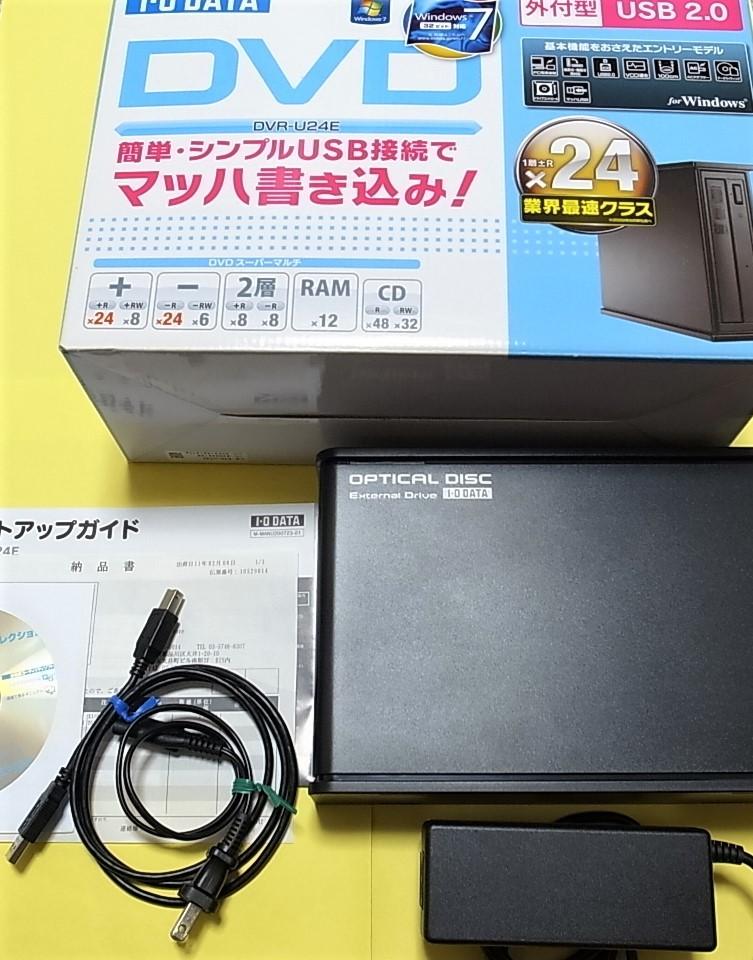 【美品】DVDドライブ 24倍速書込み対応 DVR-U24E アイオーデータ製