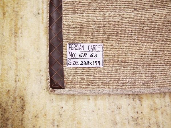 ◆ペルシャギャッベ◆手織り手紡ぎ◆GABBEHギャッベ◆カーペット◆イラン◆ペルシャ絨毯◆リビングサイズビッグ 177cmx238cm er68_画像5