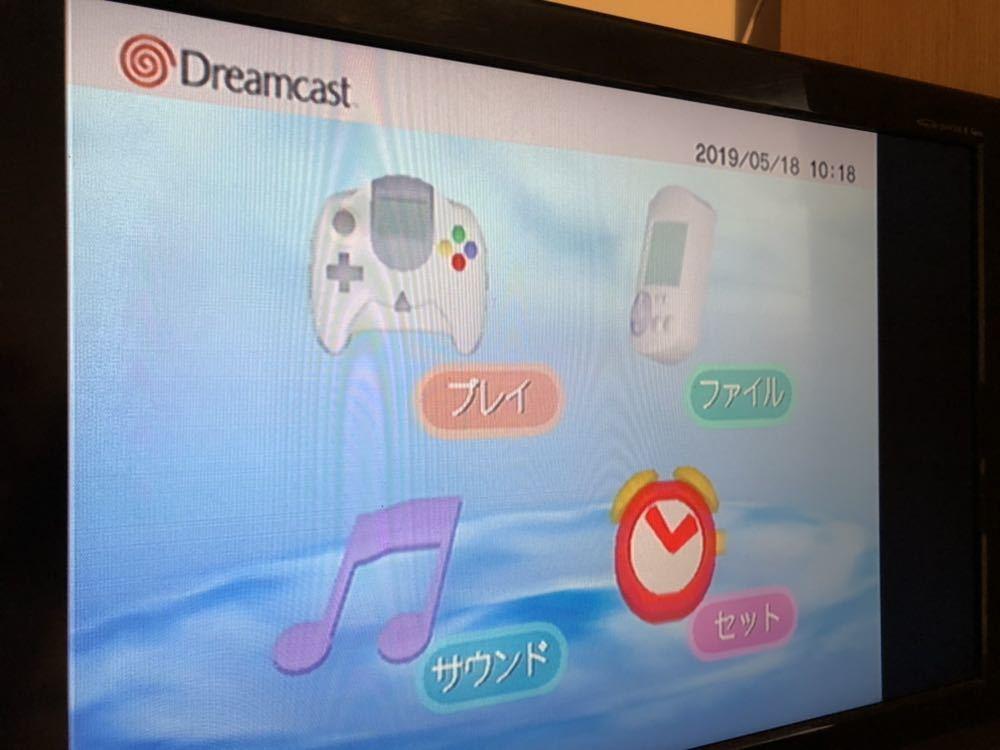 Dream cast ドリームキャスト_画像4