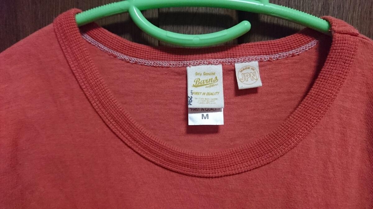 USED Barns outfitters 吊り編み 半袖Tシャツ カットソー レッド サイズM バーンズ_画像2
