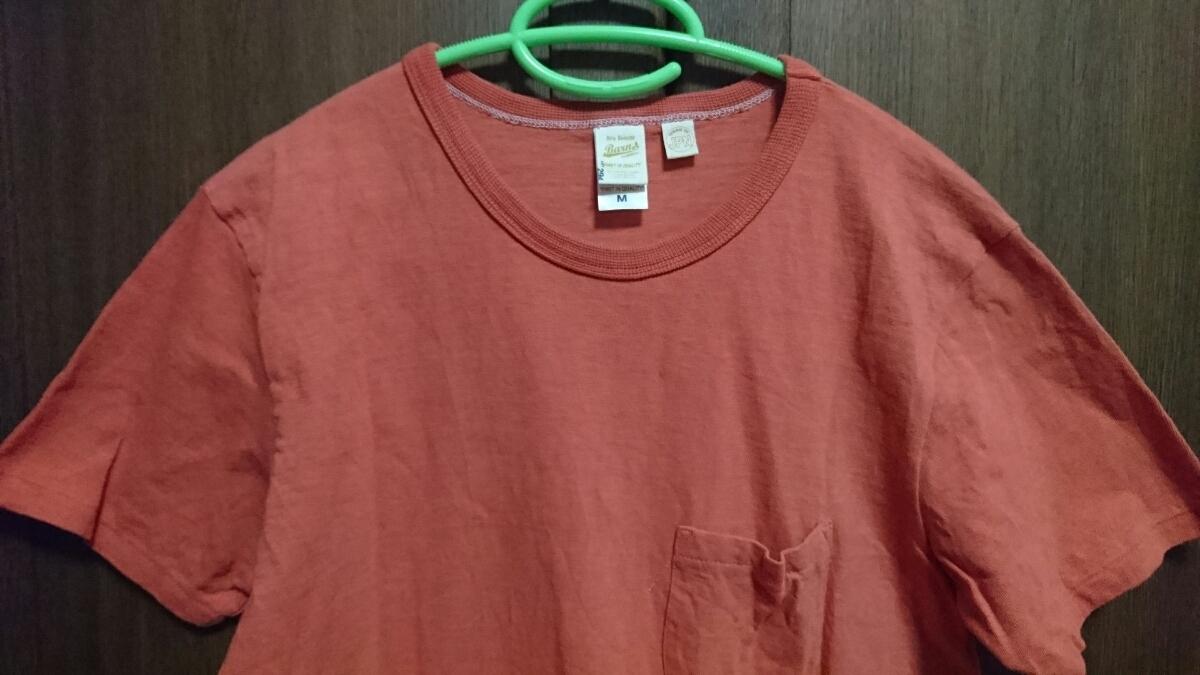 USED Barns outfitters 吊り編み 半袖Tシャツ カットソー レッド サイズM バーンズ_画像3