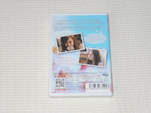 モバコン 桜からの手紙 AKB48それぞれの卒業物語 板野友美&河西智美 microSD_画像2