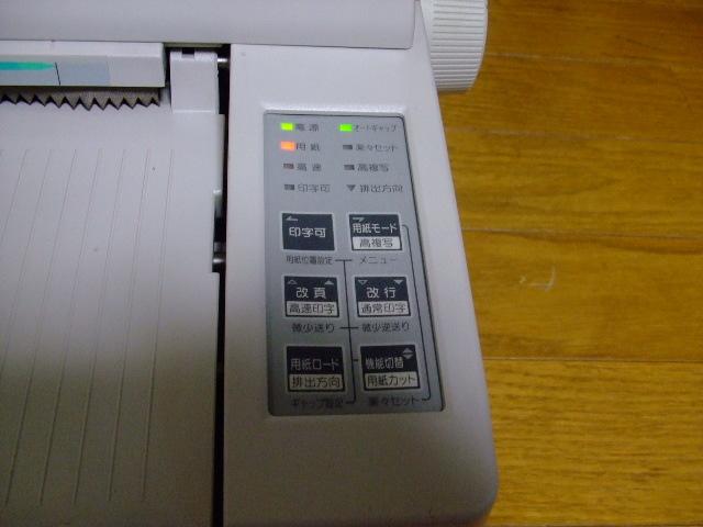 OKI/ドットインパクトプリンター/MICROLINE 8480SU-R_画像3