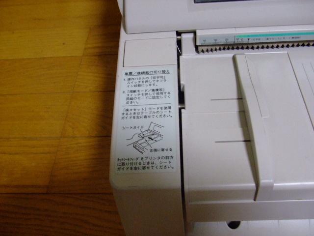 OKI/ドットインパクトプリンター/MICROLINE 8480SU-R_画像6