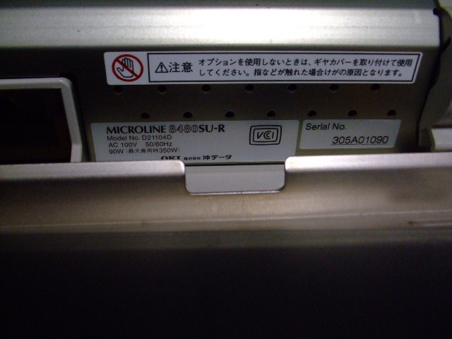 OKI/ドットインパクトプリンター/MICROLINE 8480SU-R_画像8