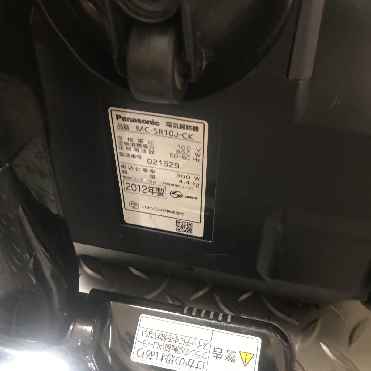 パナソニック 電気掃除機 2012年製 動作品_画像7